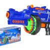 Автомат с мягкими пулями на батарейках «BlazeStorm» 7050 в/к
