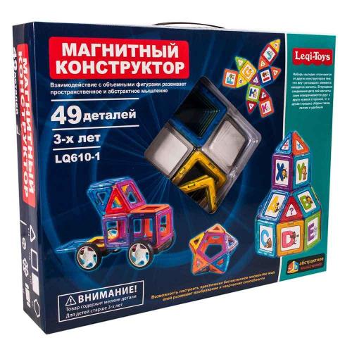 Магнитный конструктор Leqi-Toys LQ610-1, 49 деталей