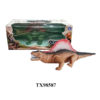 Интерактивный динозавр  JIA QI — TT346