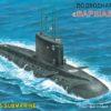 140055 подводная лодка «Варшавянка» (1:400)