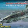 207207 истребитель Хаукер «Харрикейн» Mk.IIC (1:72)