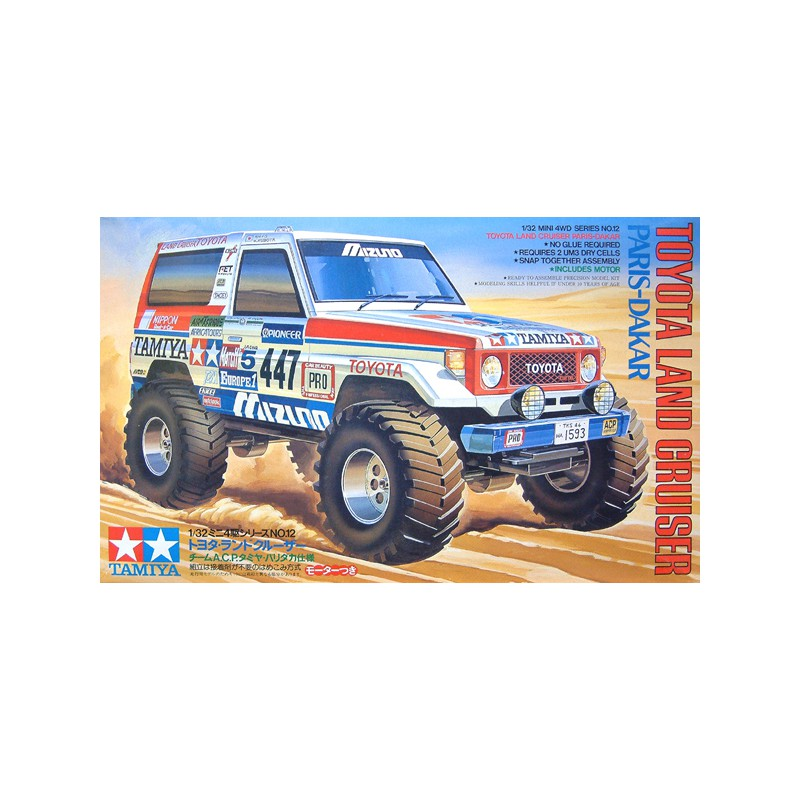 Toyota Land Cruiser-90 Paris-Dakar с электромоторчиком (1:32)