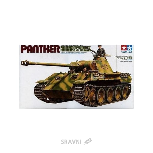 Немецкий средний танк Pz.Kpfw.V Panther Ausf. A (1:35)