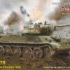 303529 Советский танк Т-34-76 выпуск начала 1943г. (1:35)