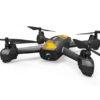 Квадрокоптер — Pioneer 518 (GPS, 720P WiFi, 300m) аналог H502s