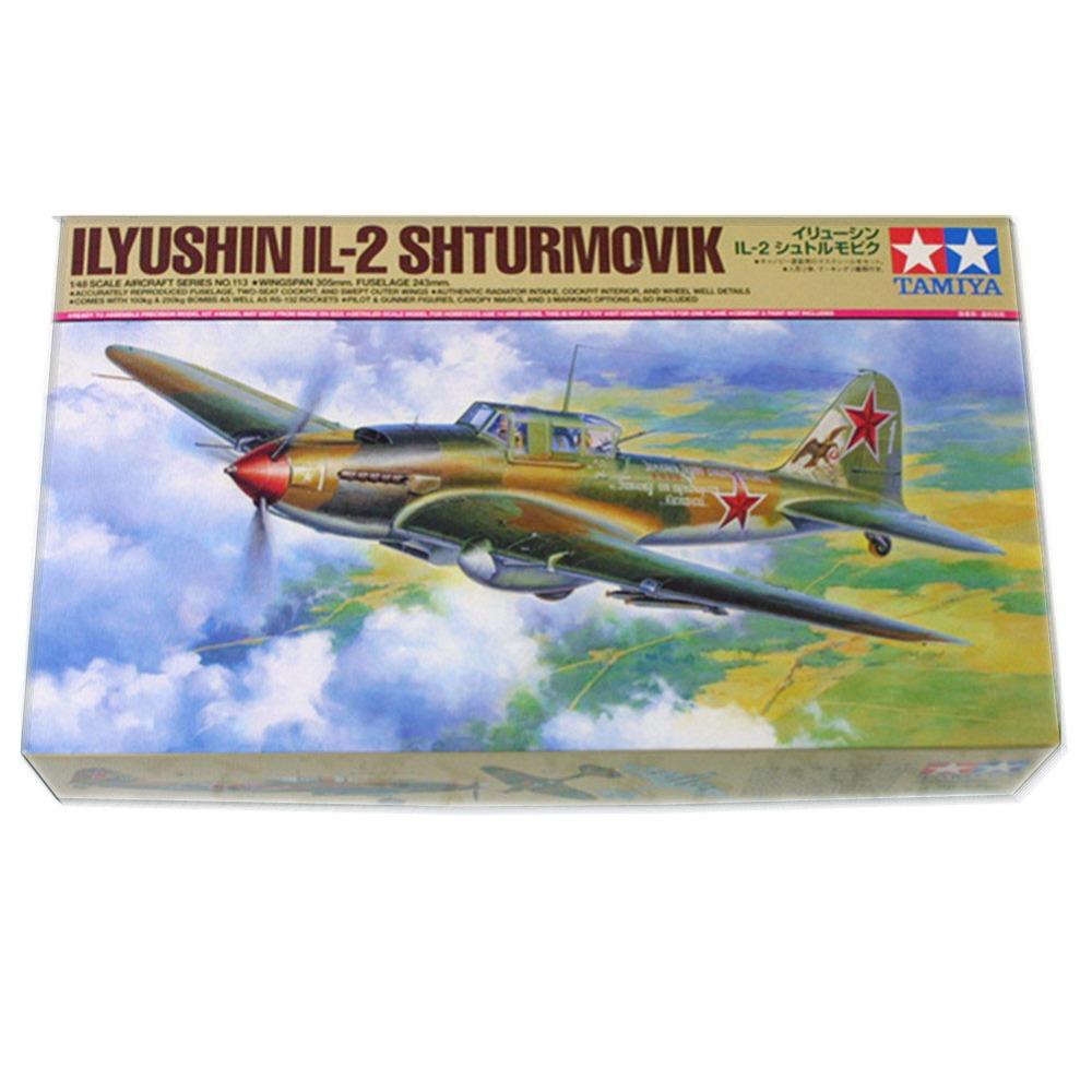 Советский штурмовик Ил-2 (1:48)