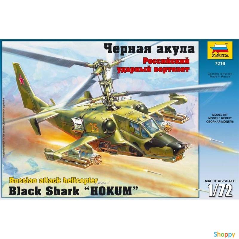 Российский ударный вертолет «Черная акула» Ка-50 1/72Масштаб