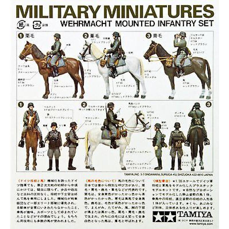 Немецкие кавалерист и пехотинец (1:35)