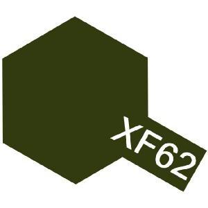 XF-62 OLIVE DRAB FLAT, ACRYLIC PAINT MINI 10 ML. (ОЛИВКОВЫЙ СЕРО-КОРИЧНЕВЫЙ МАТОВЫЙ) TAMIYA