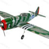 Самолет Volantex 748-3 P47 Thunderbolt PNP