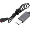 USB зарядное устройство для Syma X5UW, X5UC — X5UW-14