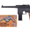 Детское оружие HC-Toys Пистолет Mauser