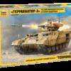 Российская боевая машина огневой поддержки танков «ТЕРМИНАТОР-2»