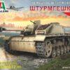 307227 САУ Немецкое штурмовое орудие ШТУРМГЕШЮЦ III (1:72)