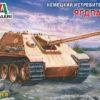 307237 САУ Немецкий истребитель танков Ягдпантера (1:72)