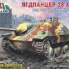 307238 САУ Немецкий истребитель танков Ягдпанцер 38 Хетцер (1:72)
