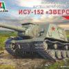 307219 САУ Советская самоходная артиллерийская установка ИСУ-152 (1:72)