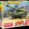 Советский тяжёлый танк ИС-2