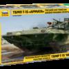 Российская тяжелая боевая машина пехоты ТБМПТ Т-15 «Армата»