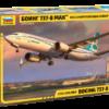 Пассажирский авиалайнер «Боинг 737-8 MAX»