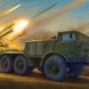01026 Российская реактивная система залпового огня 9К57 Ураган   (1:35)