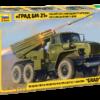 Российская самоходная реактивная система залпового огня «Град» БМ-21
