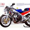 Мотоцикл Honda VFR750R (1:12)