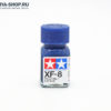 XF-8 FLAT BLUE, ENAMEL PAINT 10 ML. (СИНИЙ МАТОВЫЙ, КРАСКА ЭМАЛЕВАЯ 10 МЛ.) TAMIYA