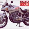 Мотоцикл Suzuki GSX1100S Katana (1:12)