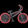 ВЕЛОСИПЕД BMX TT GRASSHOPPER 2019