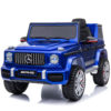 Электромобиль Mercedes-Benz G63 AMG 12V — BBH-0002-BLUE-PAINT