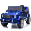 Электромобиль Mercedes-Benz G63 AMG 12V — BBH-0002-BLUE