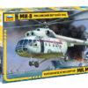 Российский вертолёт МЧС МИ-8