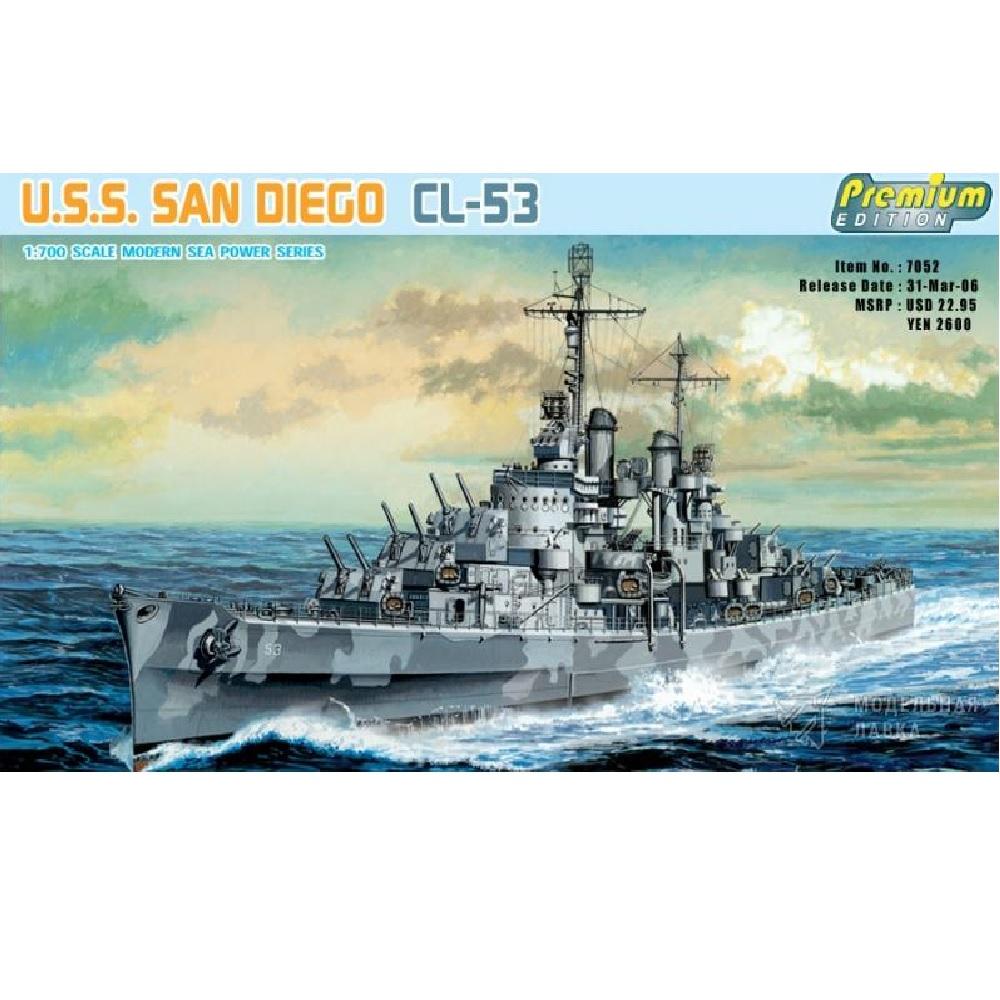 Dragon 1/700 U.S.S. San Diego CL-53