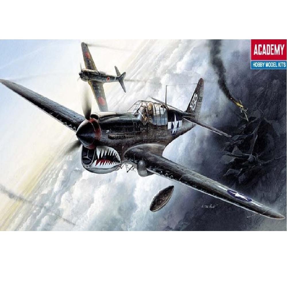 самолёт P-40M/N Warhawk (1:72)