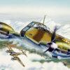 """самолет ME 410 """"HORNISSE"""" (1:72)"""