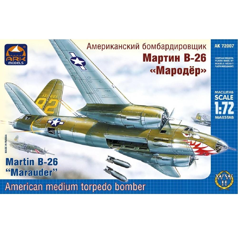 Американский средний бомбардировщик-торпедоносец Мартин