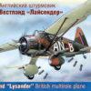 Английский многоцелевой самолёт Вестлэнд «Лайсендер»