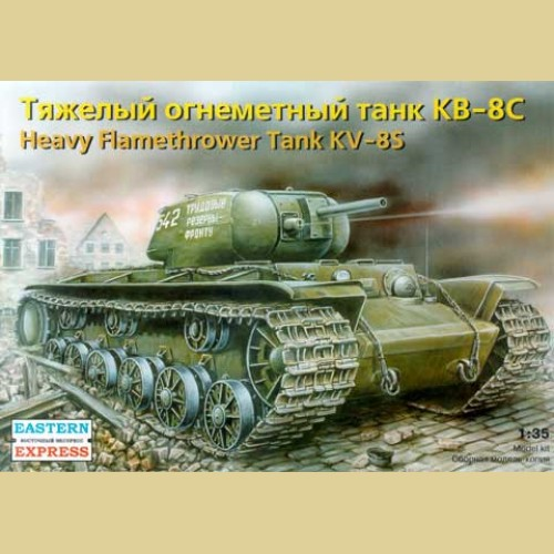 1/35 КВ-8С Тяжелый огнеметный танк