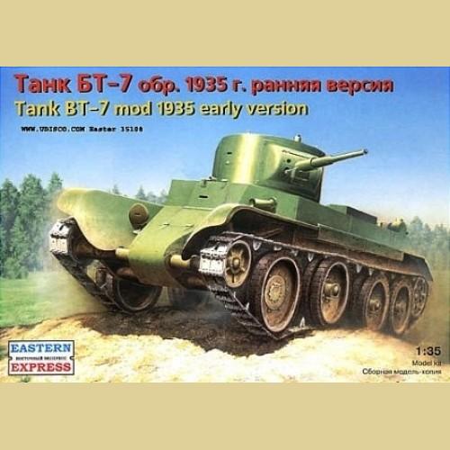 Легкий танк БТ-7 обр.1935 ранняя версия