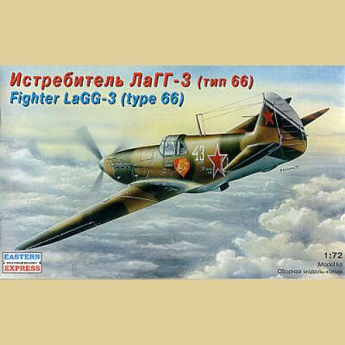 ЛаГГ-3 тип 66 Истребитель