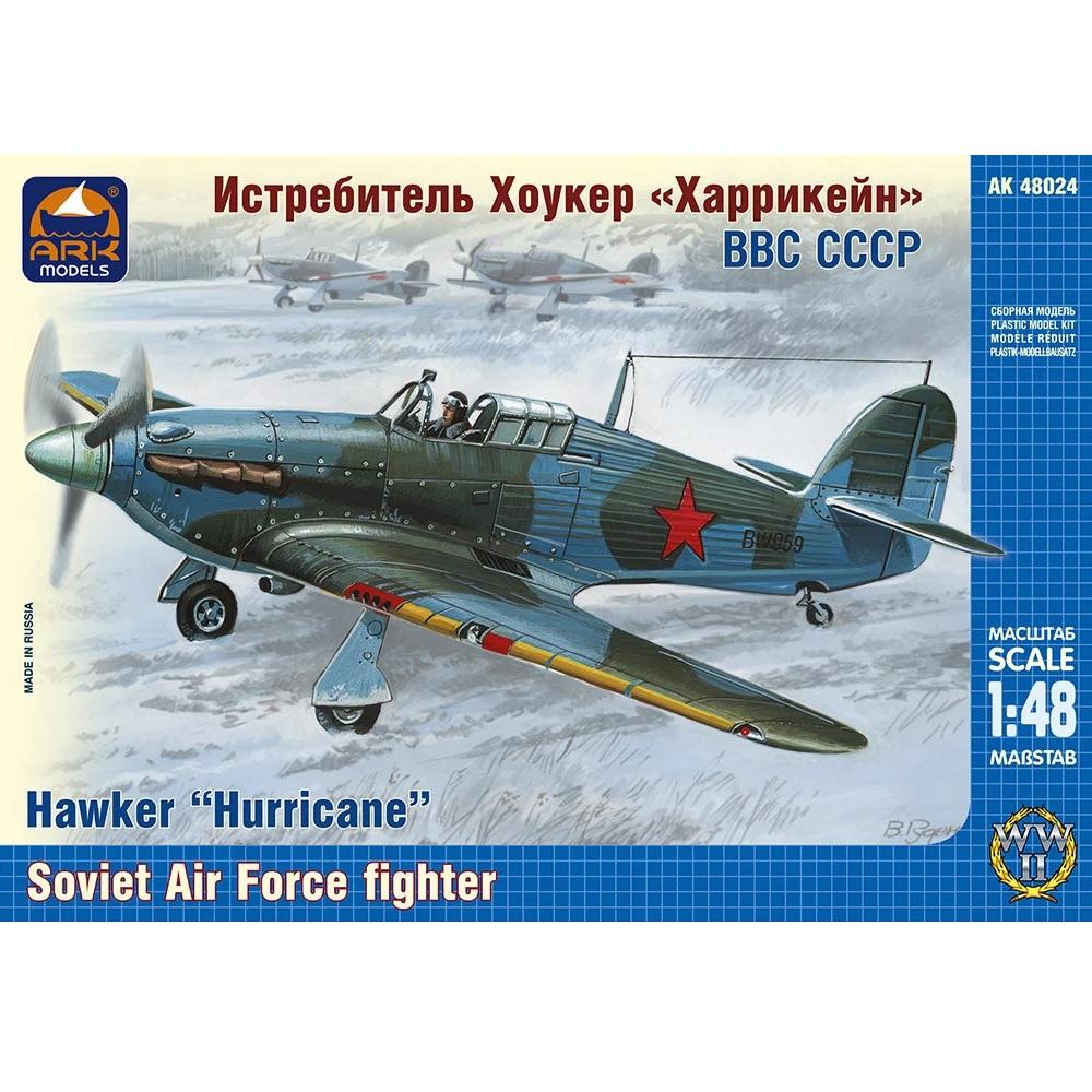 Английский  истребитель  Хоукер  « Харрикейн »  ВВС  СССР