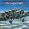 Немецкий траспортный самолет Юнкерс Ju-52 Моделист, 1/72