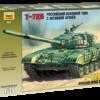 Российский основной танк с активной броней Т-72Б