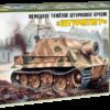Немецкое тяжёлое штурмовое орудие Штурмтигр