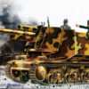 САУ 105-мм LeFH(Sf) (1:35)