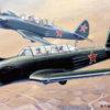 самолет Як-18 (1:32)