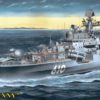 """эсминец """"Современный """" (300 мм) с микроэлектродвигателем"""