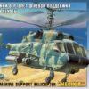 Российский вертолет огневой поддержки морской пехоты Ка-29