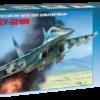 Российский фронтовой бомбардировщик Су-32ФН